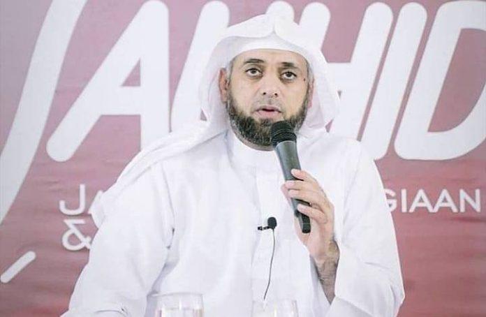 Syaikh Ali Jaber